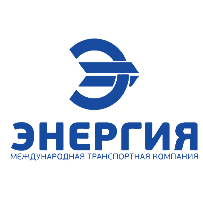 Международная транспортная компания Энергия